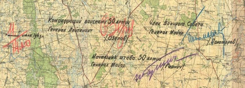 Fragmenty mapy z decyzją gen. Ozierowa z 11 lipca 1945 r.