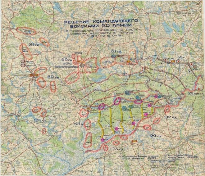 Fragment egzemplarza mapy z decyzją gen. Ozierowa z 11 lipca 1945 r., https://pamyat-naroda.ru, [dostęp: 31.05.2020].